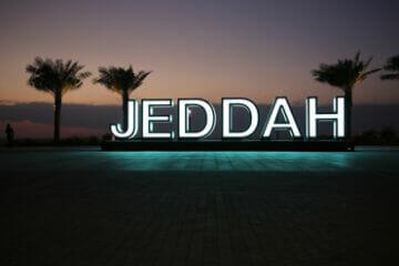 اجمل الاماكن السياحية في جدة